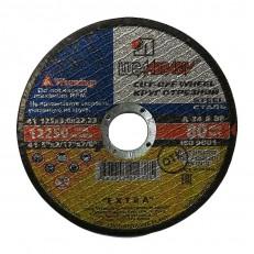 Диск отрезной Луга 125х3,0х22,2 мм по металлу