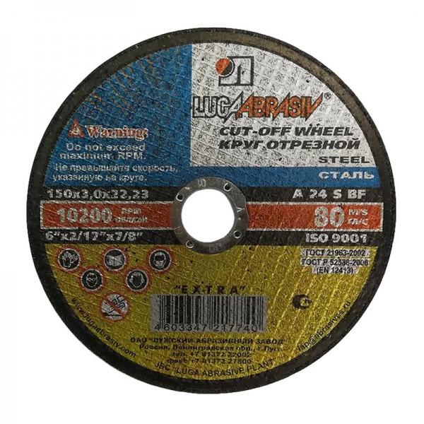 Диск отрезной Луга 150х3,0х22,2 мм по металлу