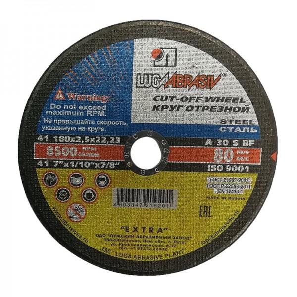 Диск отрезной Луга 180х2,5х22,2 мм по металлу