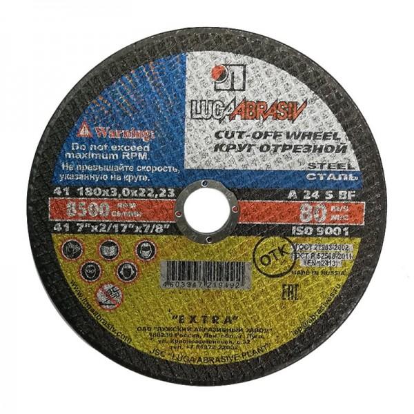 Диск отрезной Луга 180х3,0х22,2 мм по металлу