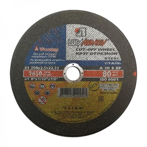 Диск отрезной Луга 200х2,5х22,2 мм по металлу