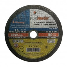 Диск отрезной Луга 180х2,0х22,2 мм по металлу