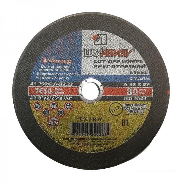 Диск отрезной Луга 200х2,0х22,2 мм по металлу