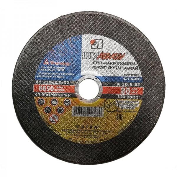 Диск отрезной Луга 230х2,5х32 мм по металлу