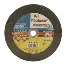 Диск зачистной по металлу Луга 230х6х22 мм