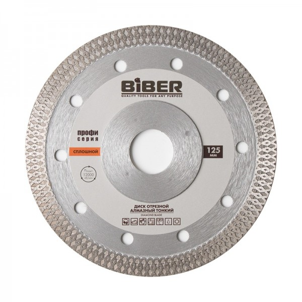 Диск алмазный сплошной Biber 70274 тонкий 1,2 мм, 125 мм